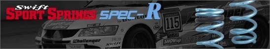 banner-ss_spec_r